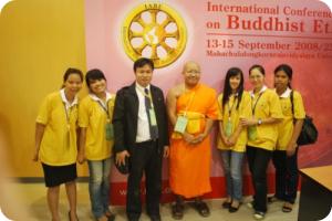 Mahachulalongkornrajavidyalaya University, Wang Noi, Ayatthaya, Thailand, 13-15 September 2008/2551