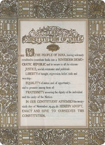 write an essay on the preamble of indian constitution Short essay on the preamble of india they would scrap the present constitution and write an altogether new one here is your short essay on cruelty.
