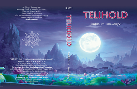 The Cover Page of Full Moon (in Hungarian: Telihold)